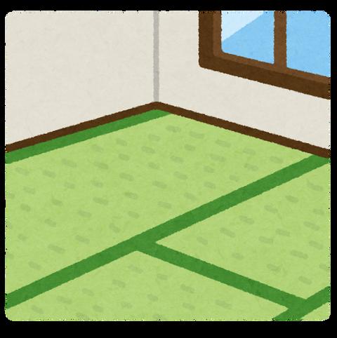 room_yuka_tatami