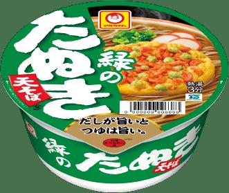 カップラーメン売り上げランキング!!!!!!!!!