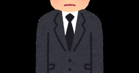 kurufuku_man