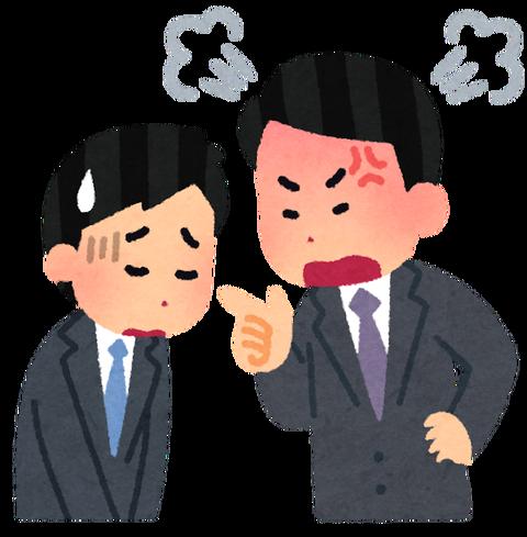 入社まであと2ヶ月……新入社員がやってはいけない『タブー』一覧発表!!!!