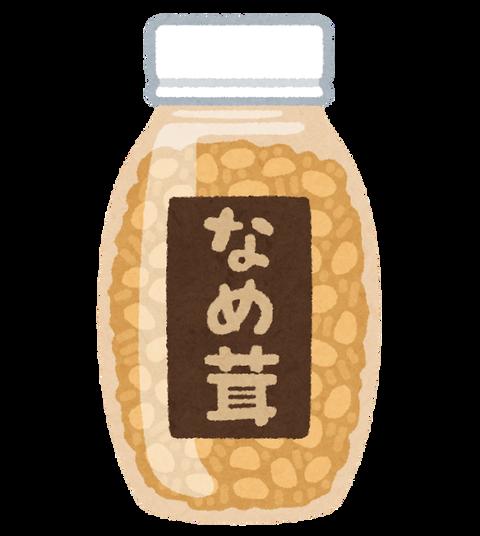 food_nametake_nameko