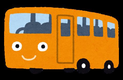 bus_character02_orange