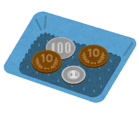 money_carton_cashtray