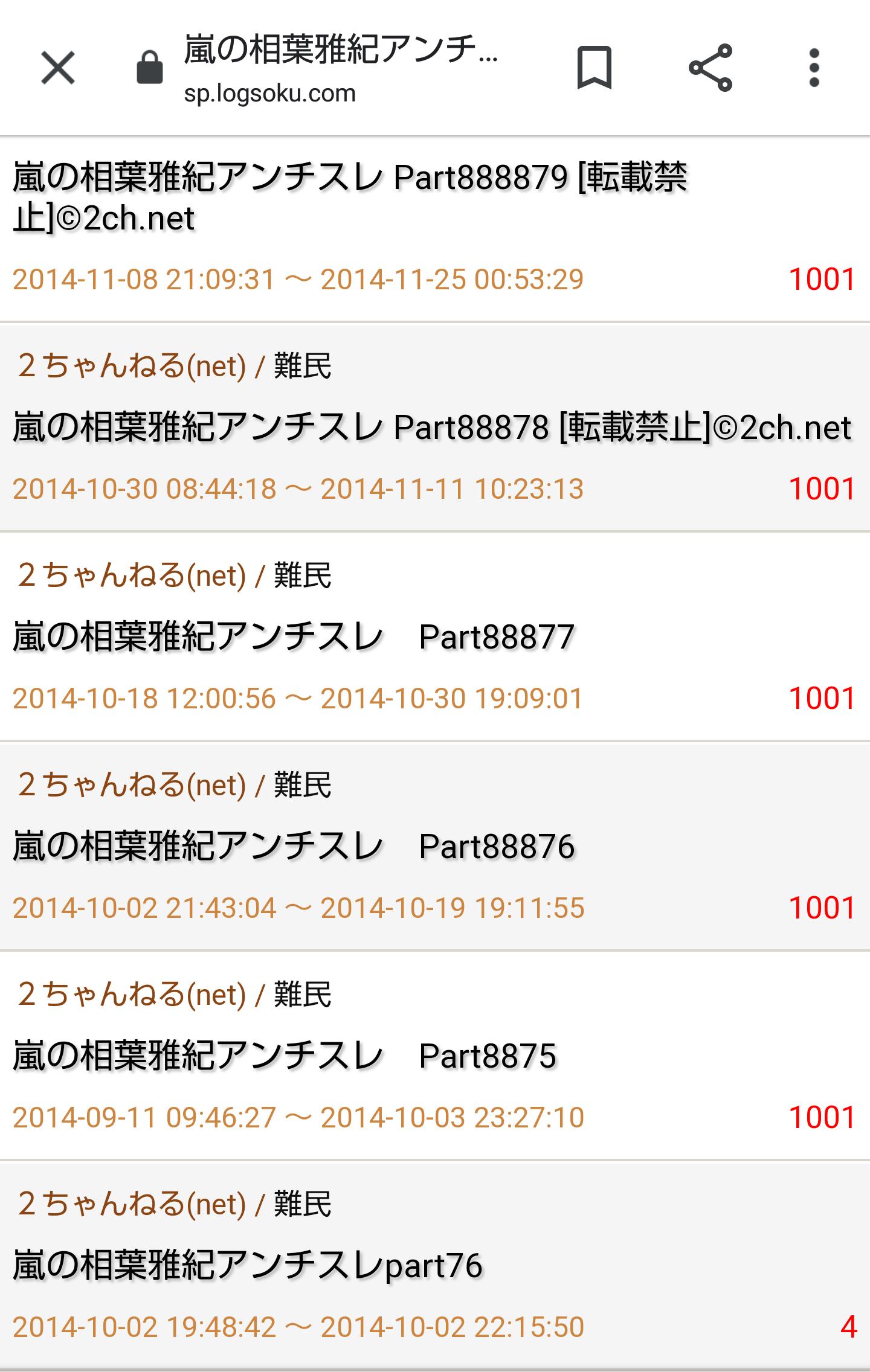 動画 アンチスレ 80 メイク 【YouTube】メイク動画アンチスレpart90