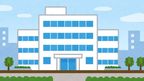 bg_hospital