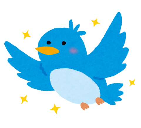bird_aoitori_bluebird