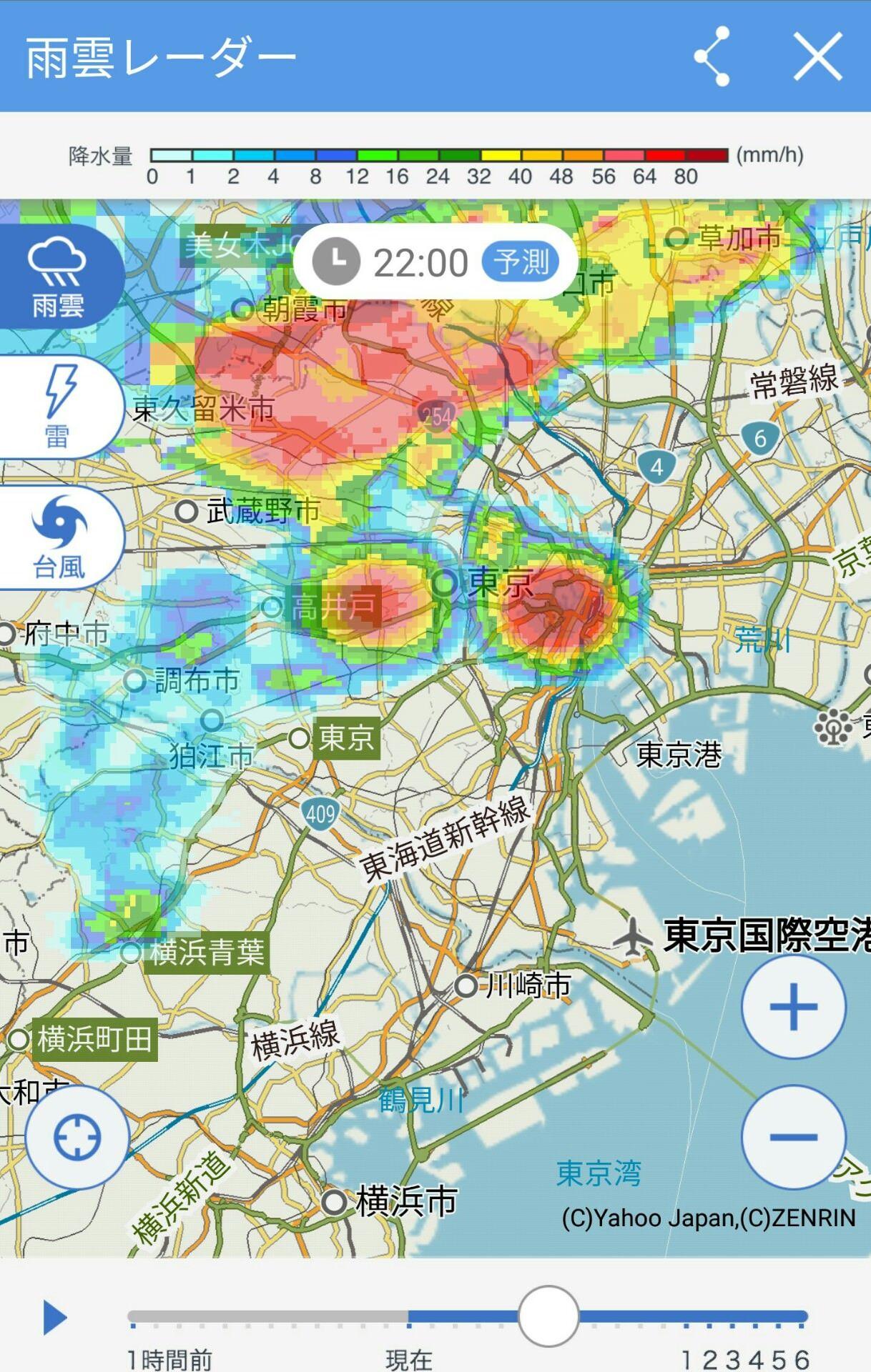 広島 雨雲 レーダー