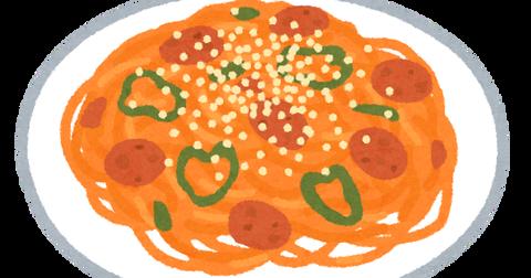 food_spaghetti_neapolitan