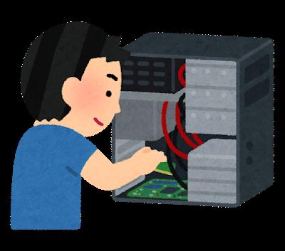 computer_jisaku_bunkai