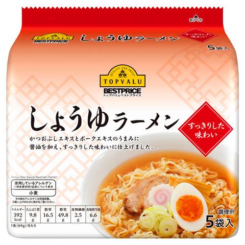 マッマ「袋麺買ってきたわよー」ワイ「わぁい」ドタドタドタドタ