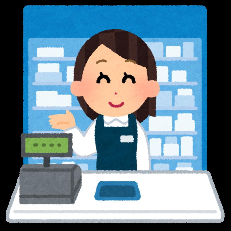 drugstore_yakuzaishi