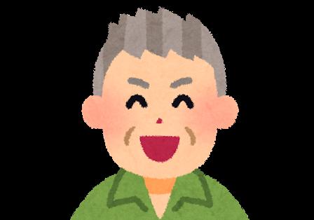 wakawakashii_man