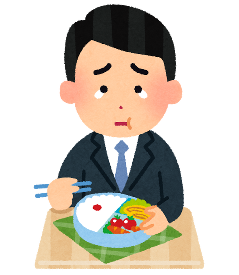 bentou_businessman_cry