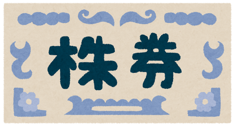 money_kabuken