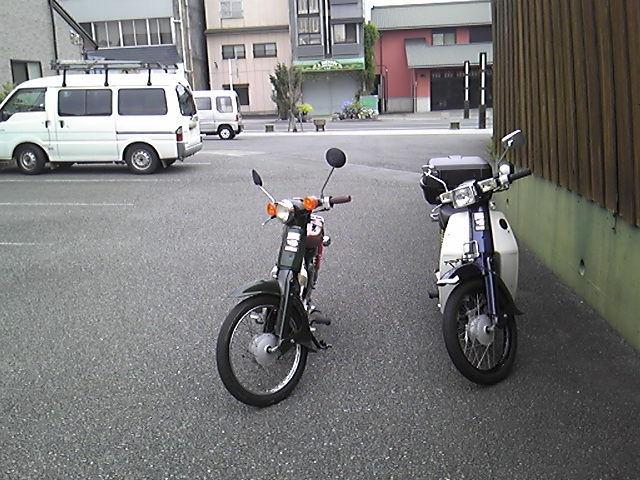 日本拳法道連盟拳聖会鈴木道場                鈴木道場鈴木