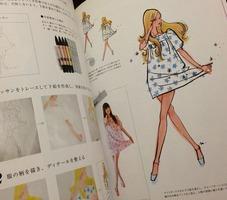 m_miyuki_work1