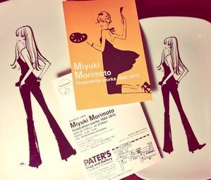 m_morimoto_14