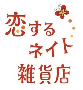 2012logo_red-1_1