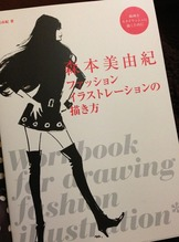 m_miyuki_workbk