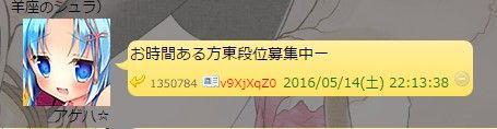 SnapCrab_NoName_2016-5-19_11-41-16_No-00