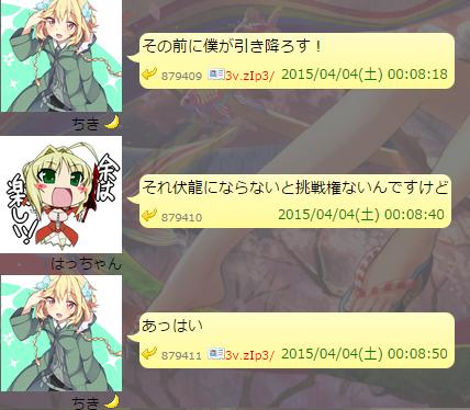 SnapCrab_NoName_2015-4-4_17-37-45_No-00