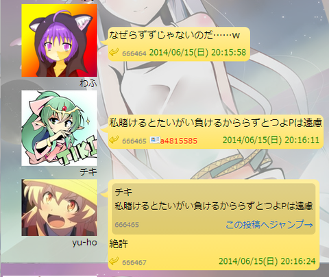 SnapCrab_NoName_2014-6-18_22-32-54_No-00