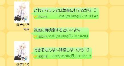 SnapCrab_NoName_2016-3-11_18-43-21_No-00