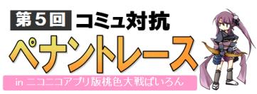 SnapCrab_NoName_2014-10-15_1-44-13_No-00