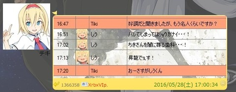 SnapCrab_NoName_2016-5-30_20-35-20_No-00