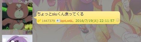 SnapCrab_NoName_2016-7-22_12-38-32_No-00