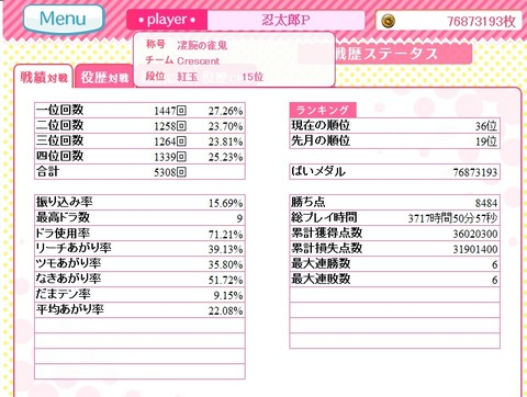 SnapCrab_NoName_2016-7-6_21-38-0_No-00