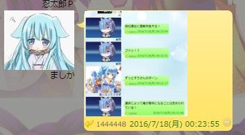 SnapCrab_NoName_2016-7-22_12-29-46_No-00