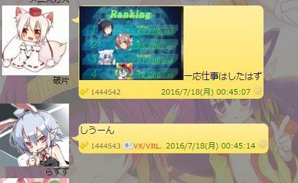 SnapCrab_NoName_2016-7-22_12-31-34_No-00
