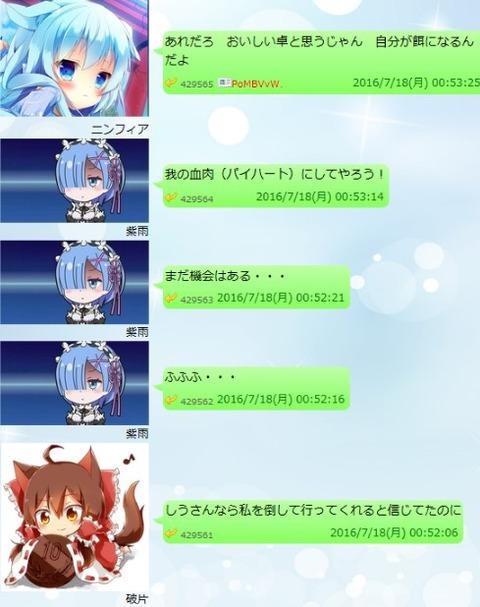 SnapCrab_NoName_2016-7-22_12-32-18_No-00
