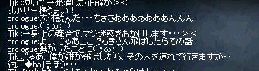 SnapCrab_NoName_2013-12-2_23-17-44_No-00