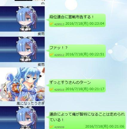 SnapCrab_NoName_2016-7-22_12-29-55_No-00
