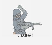 SnapCrab_NoName_2014-4-14_22-12-1_No-00