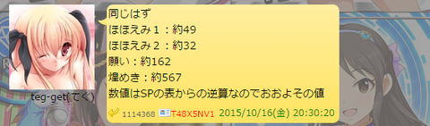 SnapCrab_NoName_2015-10-19_1-52-49_No-00