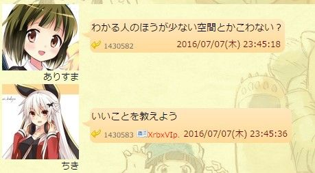 SnapCrab_NoName_2016-7-10_1-1-11_No-00