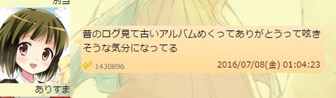 SnapCrab_NoName_2016-7-10_1-9-17_No-00