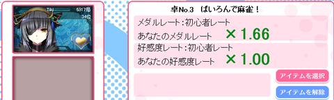 SnapCrab_NoName_2014-5-4_16-59-42_No-00