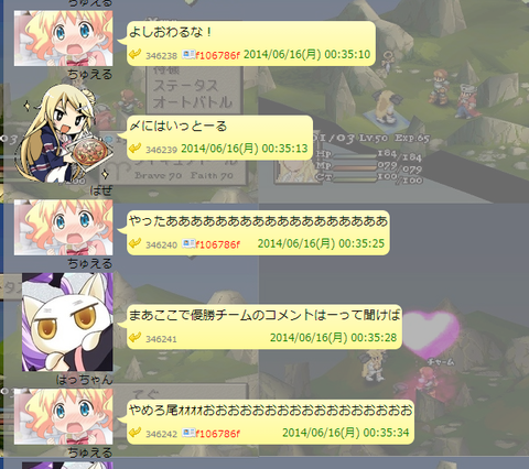 SnapCrab_NoName_2014-6-18_23-13-24_No-00