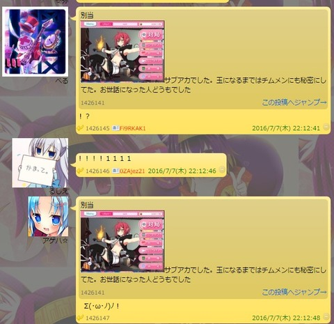 SnapCrab_NoName_2016-7-19_19-15-9_No-00