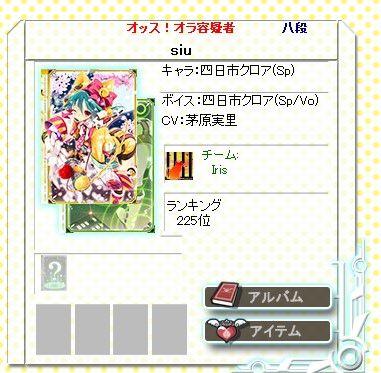 SnapCrab_NoName_2016-7-21_23-38-59_No-00