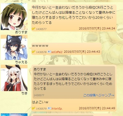 SnapCrab_NoName_2016-7-10_1-5-53_No-00