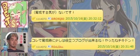 SnapCrab_NoName_2015-10-19_1-53-10_No-00