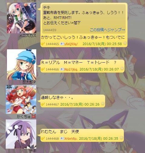 SnapCrab_NoName_2016-7-22_12-30-46_No-00