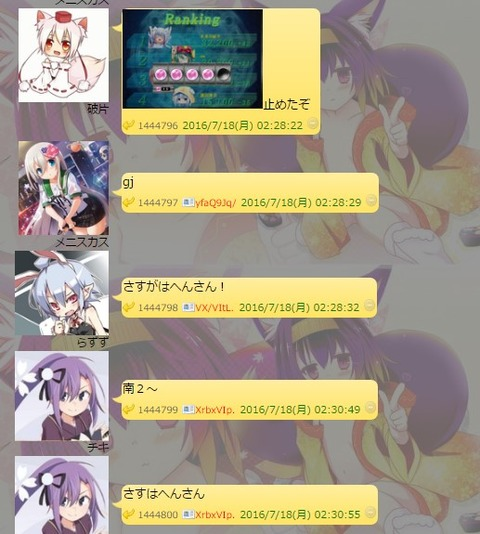 SnapCrab_NoName_2016-7-22_12-35-28_No-00