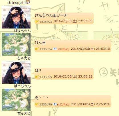 SnapCrab_NoName_2016-3-7_23-44-26_No-00