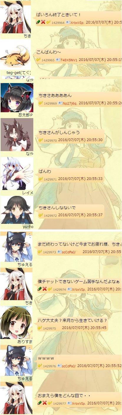 SnapCrab_NoName_2016-7-7_21-14-31_No-00